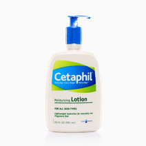 Moisturizing Lotion (For All Skin Types) by Cetaphil