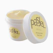 Precious Skin Body Cream by PASJEL