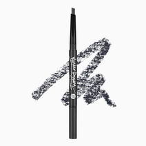 Wonder Drawing 24Hr Auto Eyebrow by Holika Holika