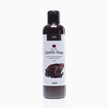 Cacao Dark Castile Soap by Casa de Lorenzo in