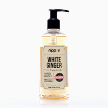 White Ginger Hand Wash by Nippon Esthetic Philippines