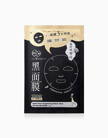 Black Pearl Brightening Black Mask by My Scheming