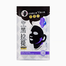 Hydration Black Lifting Mask by My Scheming