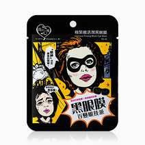 Firming Black Eyes Mask by My Scheming