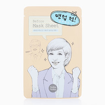 Before Mask: Interview by Holika Holika