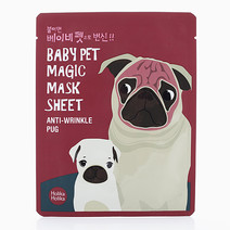 Pug Baby Pet Magic Mask by Holika Holika