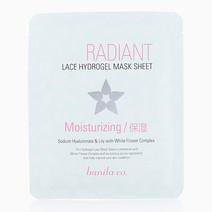 It Radiant Moisturizing Mask by Banila Co.