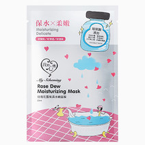 Rose Dew Moisturizing Mask by My Scheming