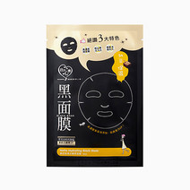 Black Mask Series Natto Enzyme Hydrating Black Mask by My Scheming
