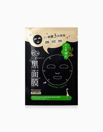 Cactus Hydrating Mask by My Scheming