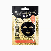 Op gold enzyme moisturizing black mask