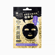 Op gold hyaluronan hydrating black mask