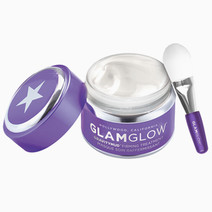 GravityMud Bundle  by Glamglow