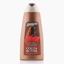 Cocoa Butter by Kosmein