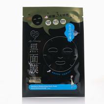 Squalane Moisture Black Mask by My Scheming