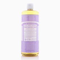 Lavender Liquid Soap (32oz) by DR. BRONNER'S