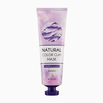 Natural Color Clay Mask by Missha in Purple-Firming (Sold Out - Select to Waitlist)