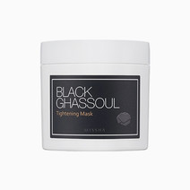 Black Ghassoul Tight Mask by Missha