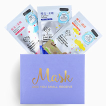 Mask & You Shall Receive Set by BeautyMNL