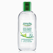 Eye Makeup Remover by Simple