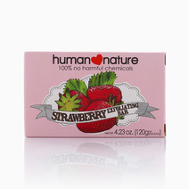 Strawberry Exfoliating Bar Soap (120g) by Human Nature