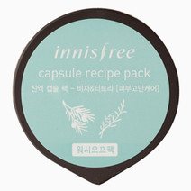Bija & Tea Tree Capsule Pack by Innisfree