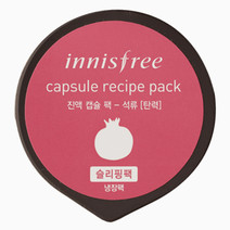 Pomegranate Capsule Recipe Pack by Innisfree