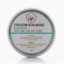 Exfoliating Detox Masque by Skin Genie