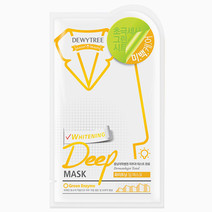 Whitening deep mask