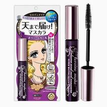 Volume & Curl Mascara Waterproof by Heroine Make