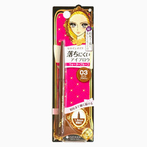 Quick Eye Brow Pencil by Heroine Make