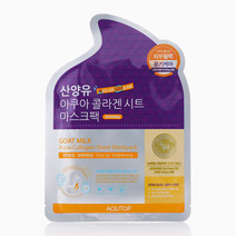 Brightening Aqua Sheet Mask by Aqutop