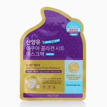 Soothing Aqua Collagen Sheet Mask (5 pieces) by Aqutop