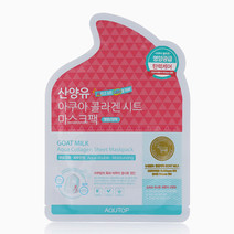 Nourishing Aqua Collagen Sheet Mask (5 pieces) by Aqutop