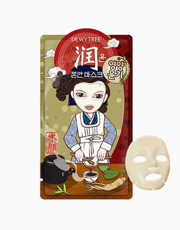 Yun Bonan Mask by Dewytree