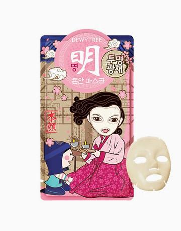 Myung Bonan Mask by Dewytree