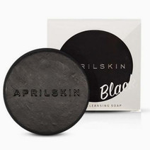 Signature soap (black)