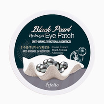 Black pearl hydrogel eye patch