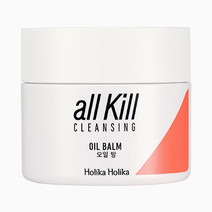 All Kill Cleansing Oil Balm by Holika Holika