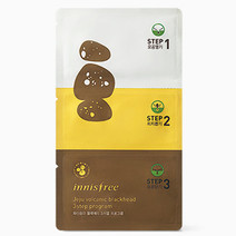 Innisfree jeju volcanic blackhead 3 step program 1ea