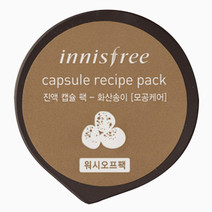 Volcanic Cluster Capsule Recipe Pack by Innisfree