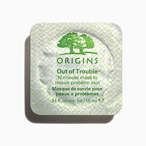 Out Of Trouble Mask Pod by Origins