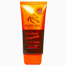 Horse Oil Jeju Mayu UV Sun Cream by Farmstay