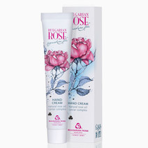 Signature Spa Hand Cream by Bulgarian Rose in