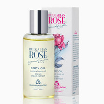 Signature Spa Body Oil by Bulgarian Rose