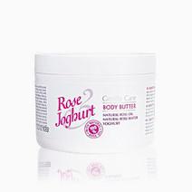 Rose Joghurt Body Butter by Bulgarian Rose