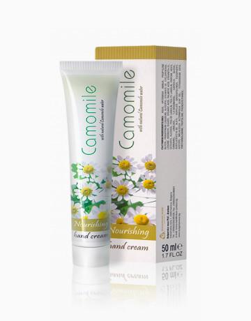 Camomile Hand Cream by Bulgarian Rose