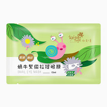 Snail eye mask