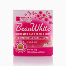 Beauwhite Nano Soap (50g) by Silk Skin