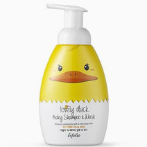 Lovely duck baby shampoo   wash